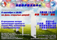IMG_7875-04-09-19-12-38