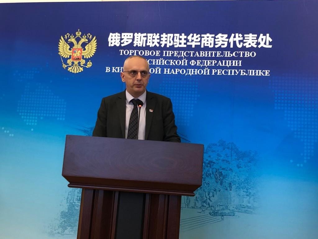Выступление начальника отдела Торгпредства РФ в КНР Сидоренко К.Г.