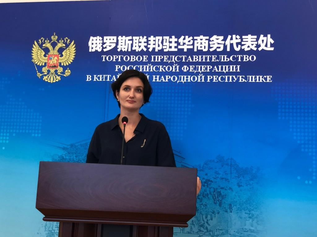 Выступление руководителя представительства Россотрудничества в Китае Т.Л.Касьяновой