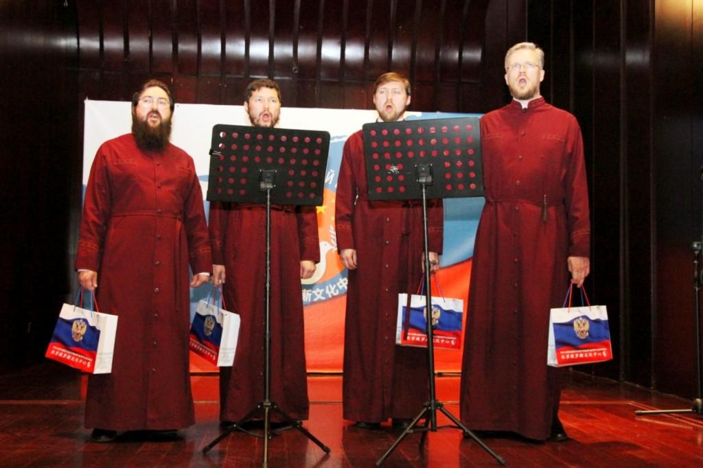 1.Квартет «Знамение» на сцене Российского культурного центра в Пекине