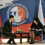 《公共外交》杂志采访 Интервью журналу «Общественная дипломатия»