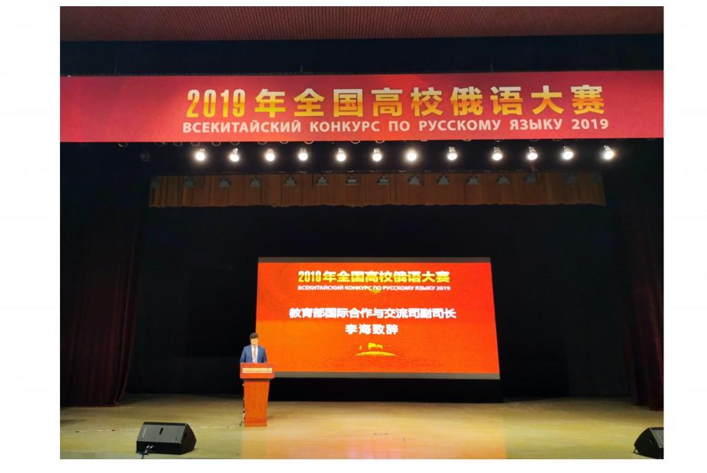 Выступление г-на Ли Хая