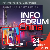 Infoforum_China
