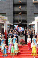 Торжественная церемония открытия памятника Ю.А. Гагарину
