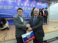 Руководитель Российского культурного центра Виктор Коннов поздравляет победителя конкурса Чэнь Жаня