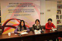 Участники прямого включения: г-жа Ли Цзяньминь, Гао Цзисян и Цзян Цзин