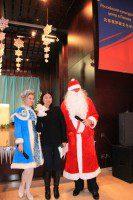 Новогодние подарки от Деда Мороза и Снегурочки