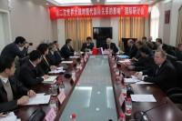 Выступление Посла России в Китае Андрея Денисова
