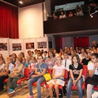Зрители в зале