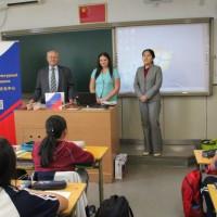 Начало урока русского языка в Пекинской школе