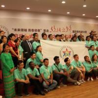 Общее фото с участниками Международного форума