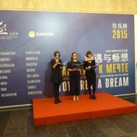 Церемония открытия международной молодежной художественной выставки «Наш путь к мечте»