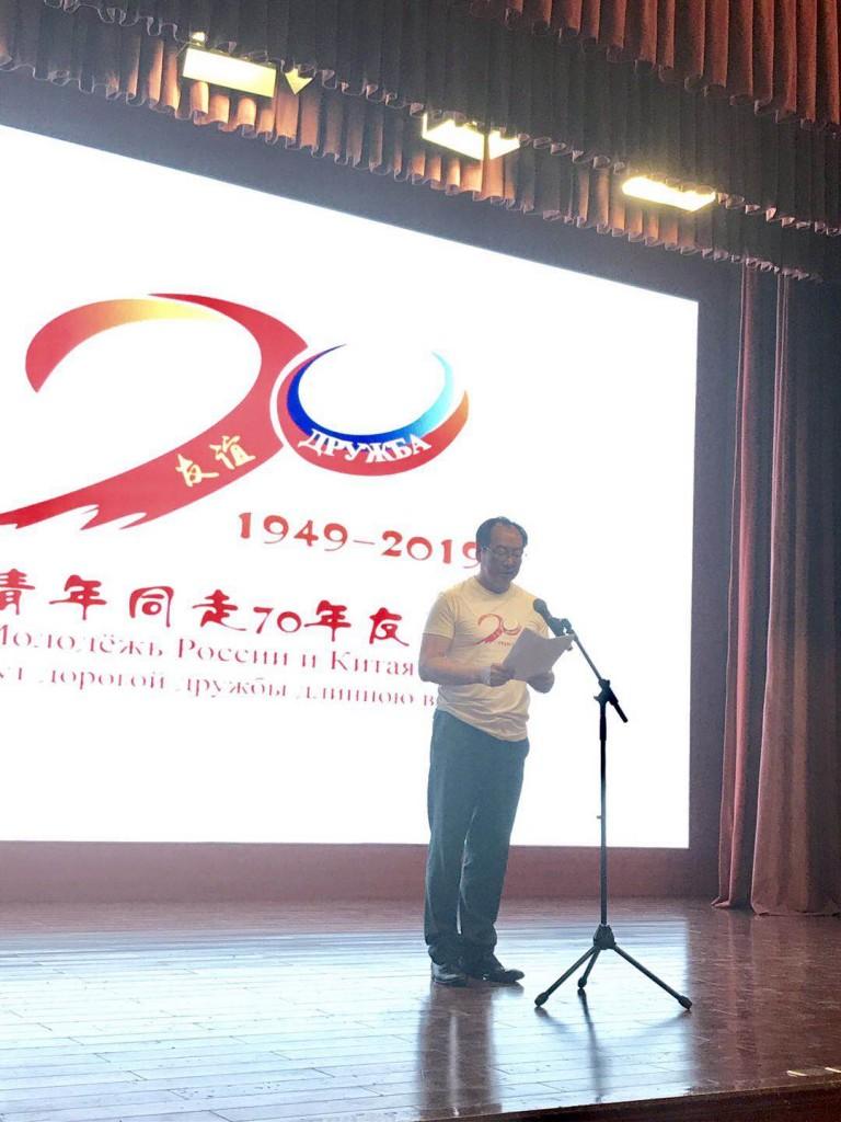 Выступление заместителя председателя КНОДЗ Сун Цзиньу