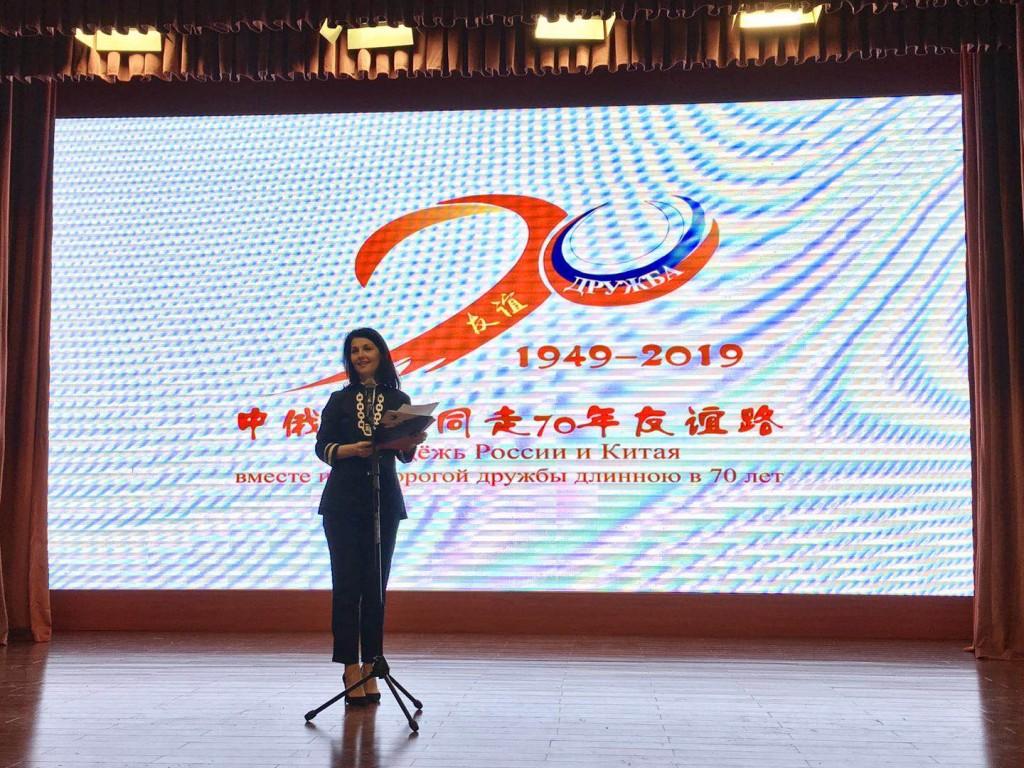 Выступление руководителя представительства Россотрудничества в КНР О.А.Мельниковой