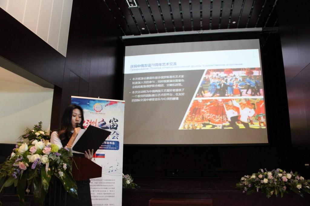 艺术节介绍 Презентация фестиваля искусств