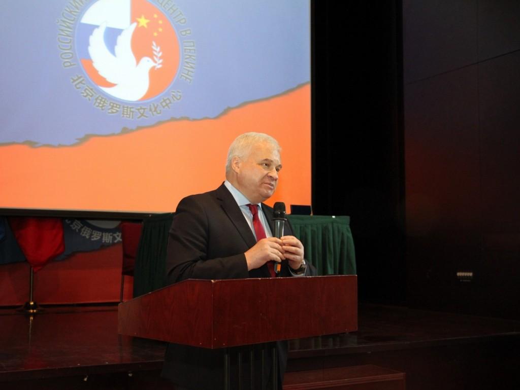 Посол России в Китае А.И. Денисов