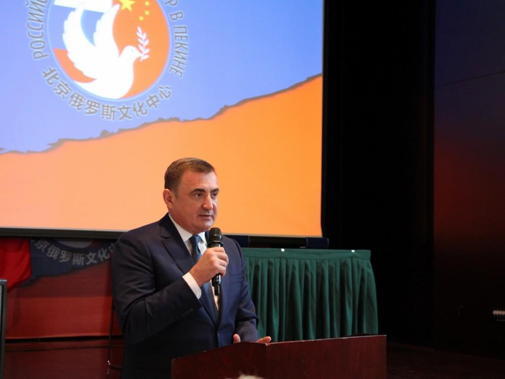 Губернатор Тульской области А.Г. Дюмин