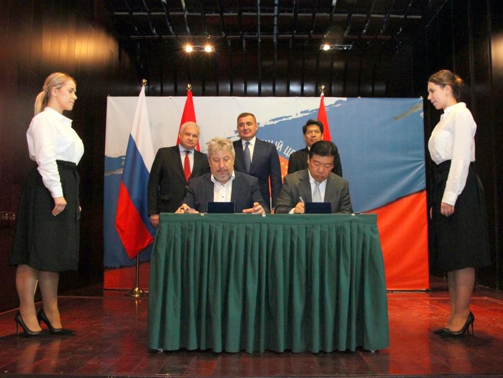 Церемония подписания соглашений