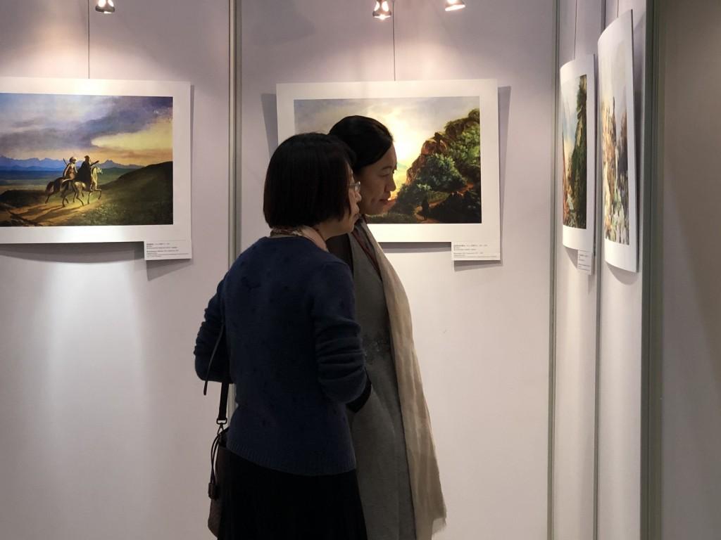 Осмотр выставки